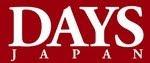 DAYS放射能測定器支援募金