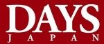 DAYS JAPAN  (DAYS放射能測定器支援募金)